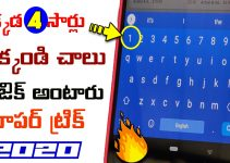 how to protect your data in phone keyboard secretly 2020