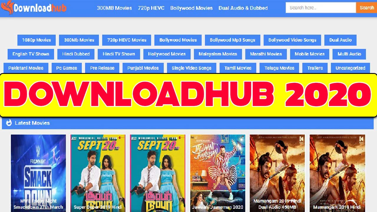 downloadhub 2020