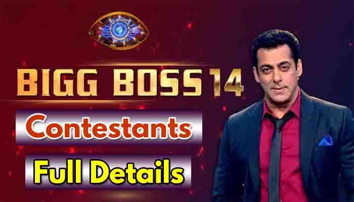 Bigg Boss 14 Contestants List 2020