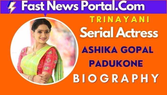 ashika gopal padukone biography