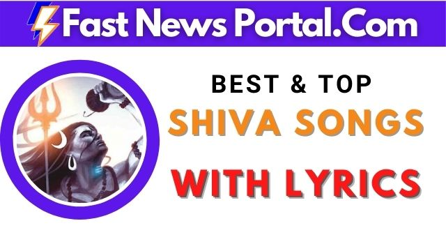 Lord Shiva Songs In Telugu