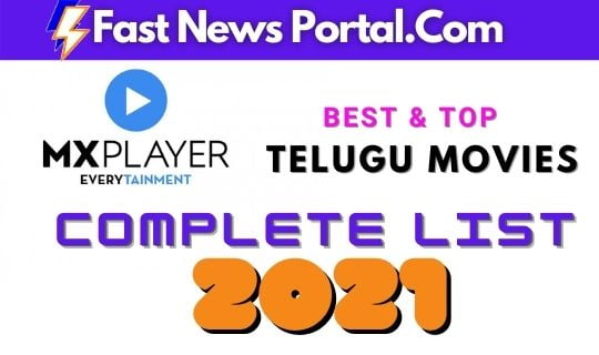 mx player telugu movies