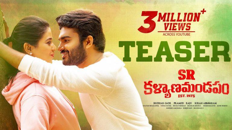 SR kalyana Mandapam Trailer