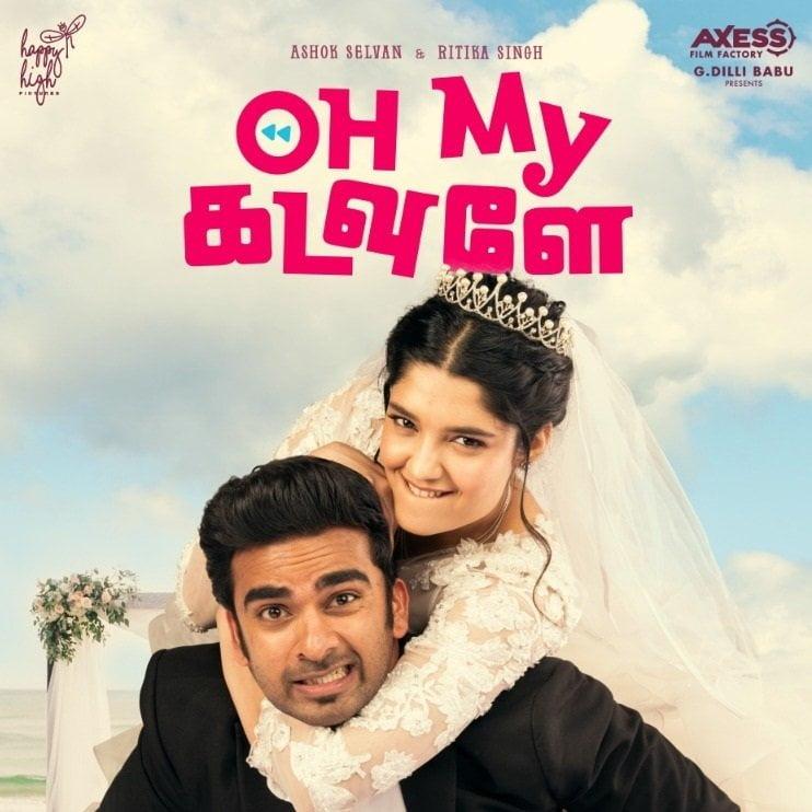 Hindi Remake Of Oh My Kadavule