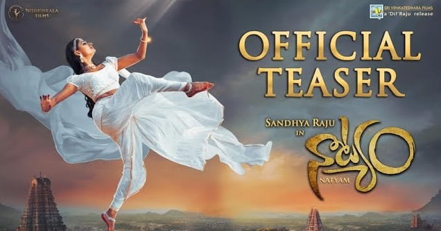 Natyam Telugu Movie