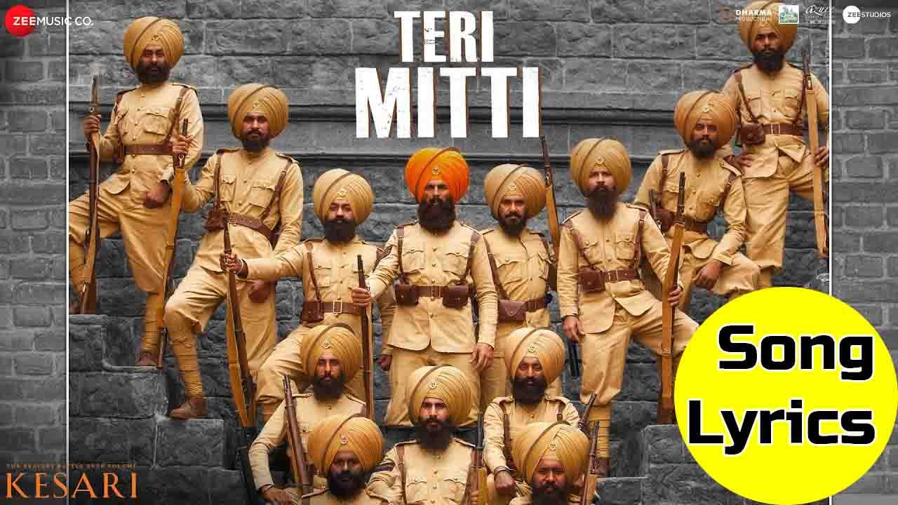 teri mitti song lyrics in english