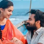 Uppena Movie Song Lyrics